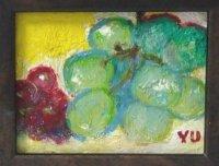ぶどう   油彩 グレイの額(14x12c)  絵(9x7.2c) ミニアチュール