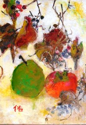 画像1: 秋の果物   F4号   油彩