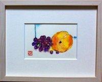 白桃とデラウエア  ミニチュアール   葉書サイズ  ペンに水彩