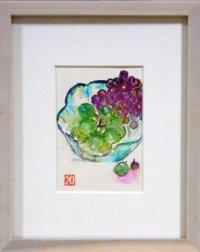 ガラス皿の葡萄 ミニチュアール 葉書サイズ  ペンに水彩