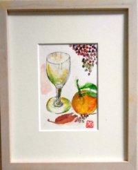 ワイングラスとぽんかんと   ミニアチュール 葉書サイズ  ペンに水彩