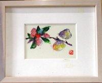 ボケの花と貝二つ   ミニアチュール  葉書サイズ   ペンに水彩