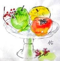 画像1: コンポートの果物    カット    ペンに水彩