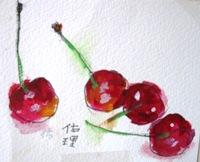 画像1: さくらんぼ   part2  カット   ペンに水彩