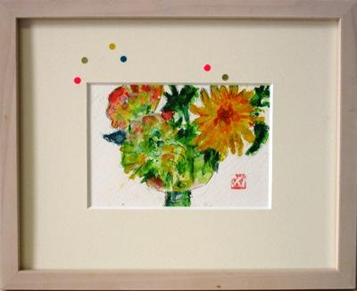画像1: 花々。(1)   ミニアチュール  葉書サイズ   ペンに水彩