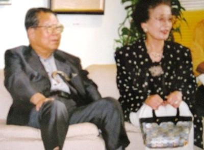 画像1: 叔父と叔母
