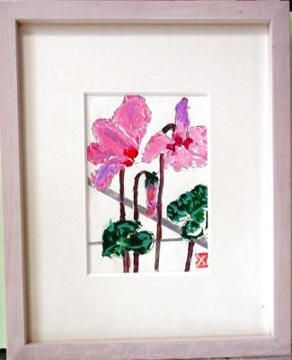 画像1: シクラメン   ミニアチュール    葉書サイズ   ペンに水彩