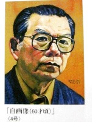 画像1: 叔父の自画像