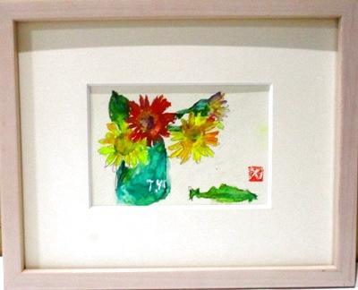 画像1: ガーベラ     ミニアチュール  葉書サイズ  ペンに水彩