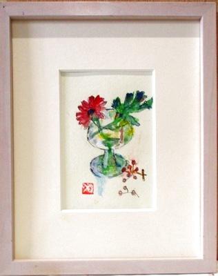 画像1: 一輪のガーベラ   ミニアチュール   葉書サイズ   ペンに水彩