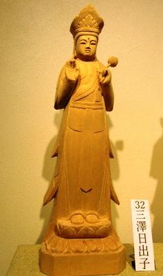画像1: 仏像彫刻